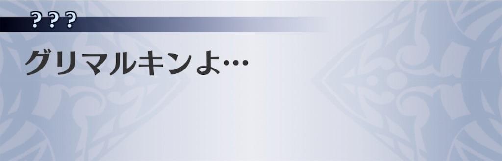 f:id:seisyuu:20191028141801j:plain