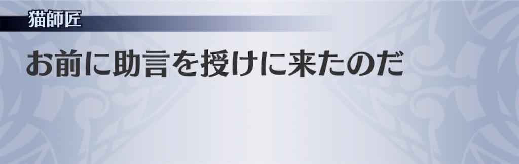f:id:seisyuu:20191028141914j:plain
