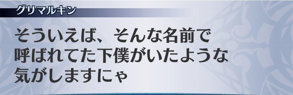 f:id:seisyuu:20191028142058j:plain