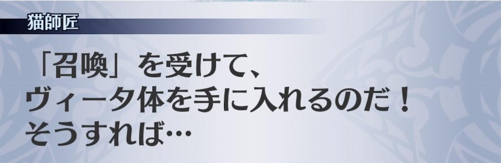 f:id:seisyuu:20191028142812j:plain