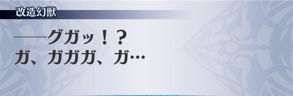f:id:seisyuu:20191028143544j:plain