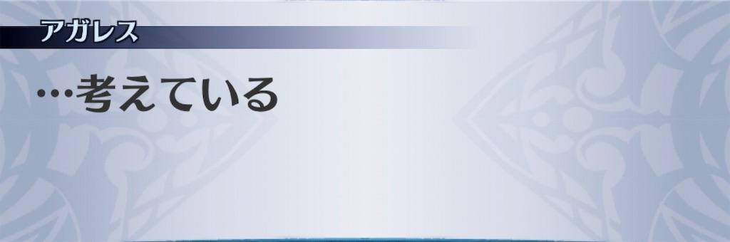 f:id:seisyuu:20191030190740j:plain