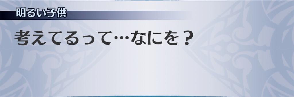f:id:seisyuu:20191030190744j:plain
