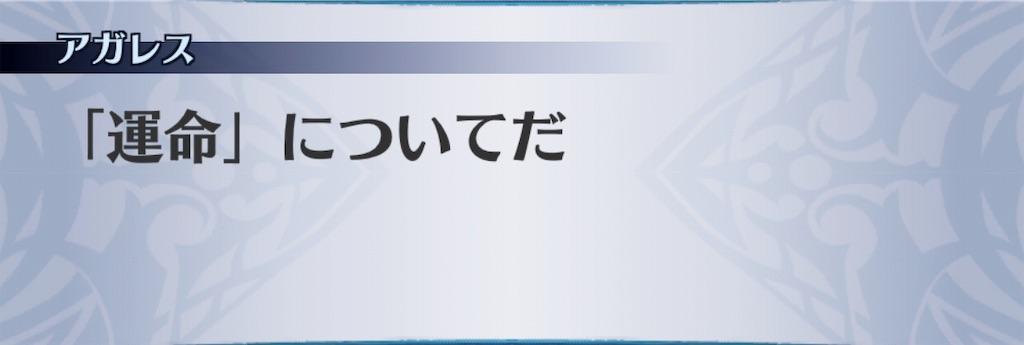 f:id:seisyuu:20191030190748j:plain