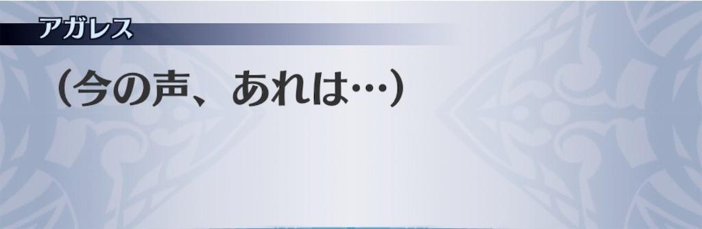 f:id:seisyuu:20191030190944j:plain