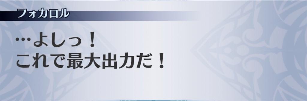f:id:seisyuu:20191030191758j:plain