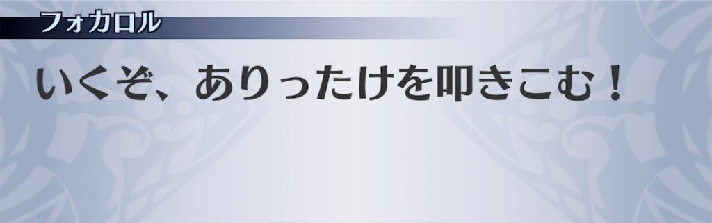 f:id:seisyuu:20191030191805j:plain