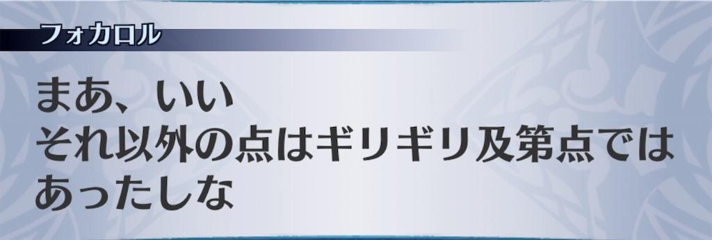 f:id:seisyuu:20191030192146j:plain