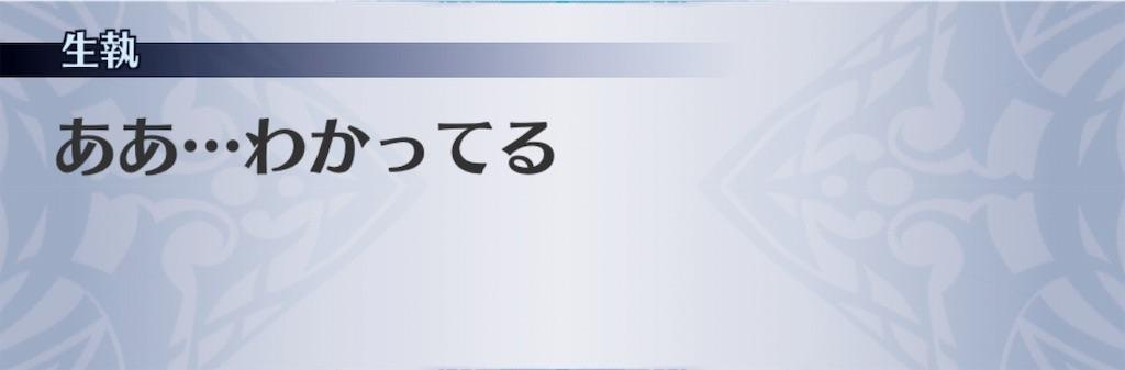 f:id:seisyuu:20191030192201j:plain