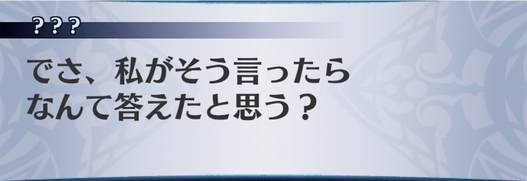 f:id:seisyuu:20191030192936j:plain