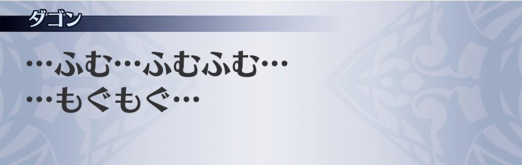 f:id:seisyuu:20191030192940j:plain