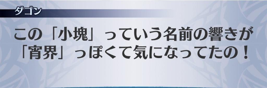 f:id:seisyuu:20191030193115j:plain