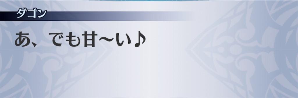 f:id:seisyuu:20191030193322j:plain