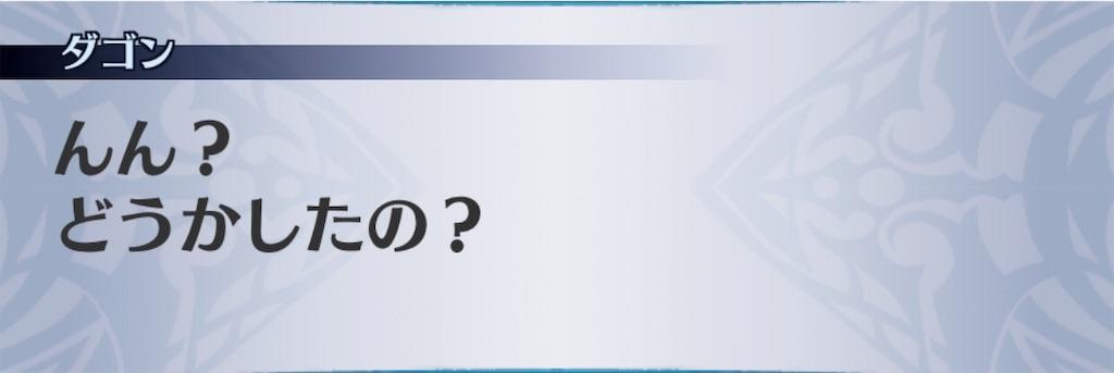 f:id:seisyuu:20191030193612j:plain