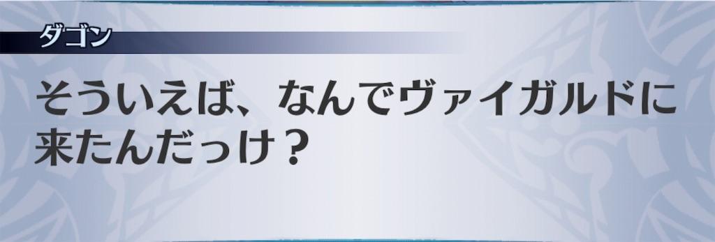 f:id:seisyuu:20191030193617j:plain