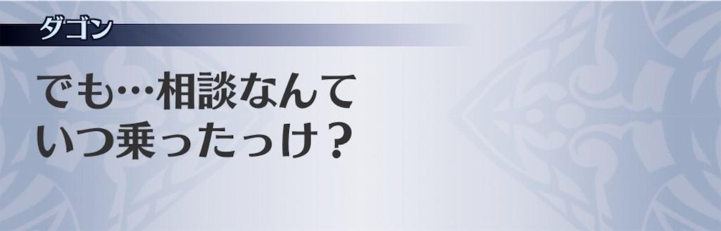 f:id:seisyuu:20191030194000j:plain