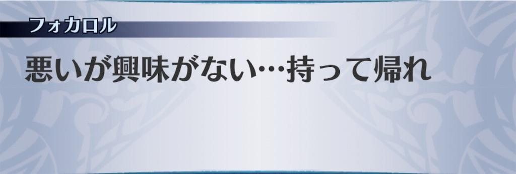 f:id:seisyuu:20191101122505j:plain