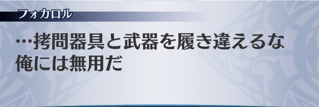 f:id:seisyuu:20191101122610j:plain