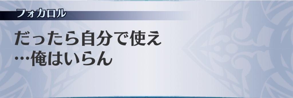 f:id:seisyuu:20191101122619j:plain