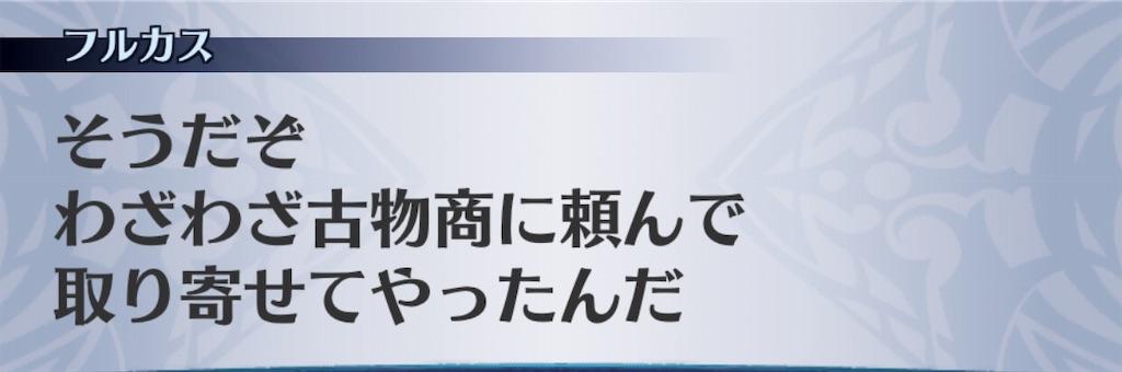 f:id:seisyuu:20191101122713j:plain