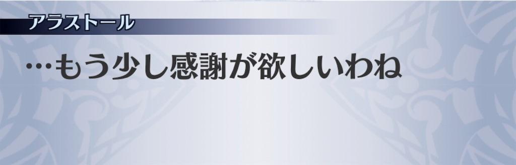 f:id:seisyuu:20191101122717j:plain