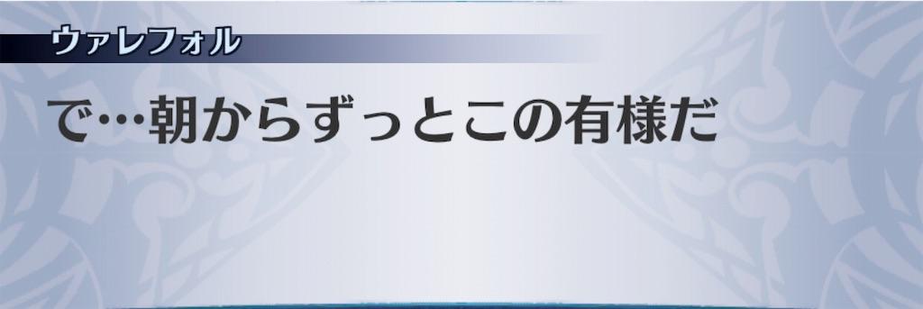 f:id:seisyuu:20191101123121j:plain
