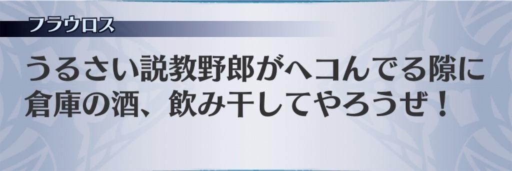 f:id:seisyuu:20191101123247j:plain