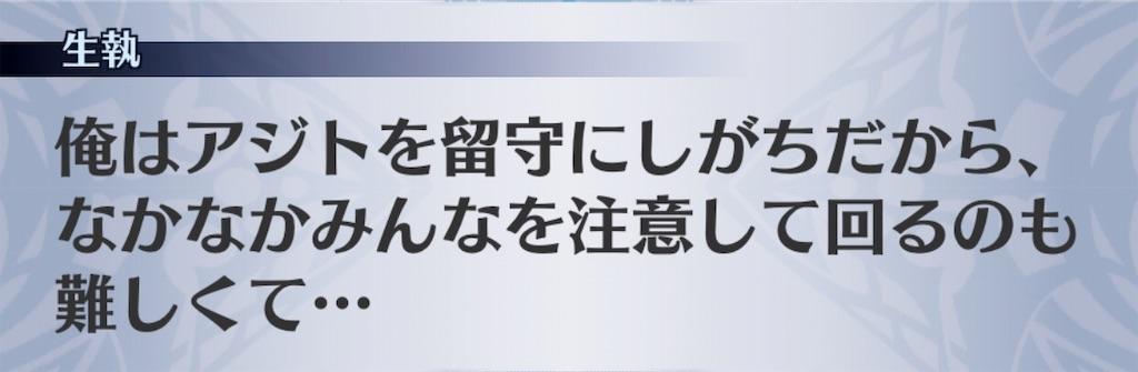 f:id:seisyuu:20191101124721j:plain