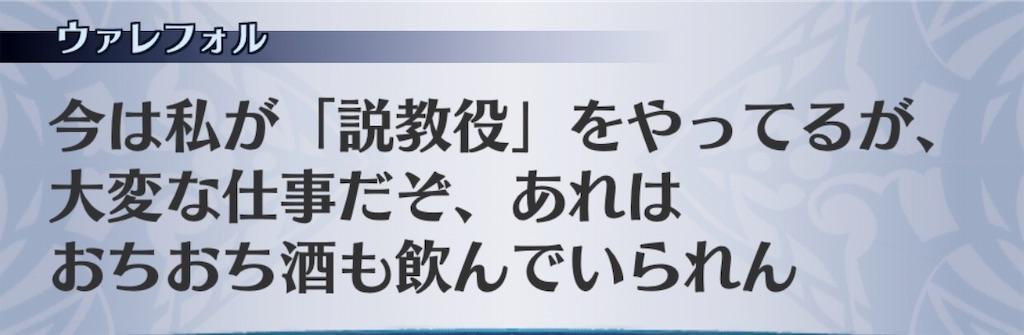 f:id:seisyuu:20191101124731j:plain