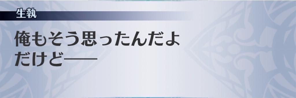 f:id:seisyuu:20191101125021j:plain