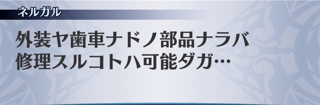 f:id:seisyuu:20191101125038j:plain