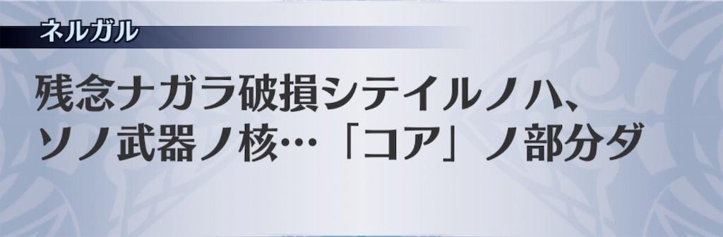 f:id:seisyuu:20191101125047j:plain