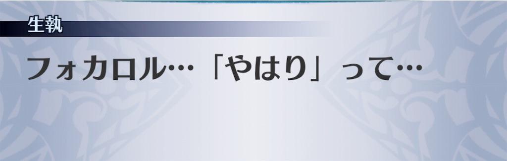 f:id:seisyuu:20191101125329j:plain