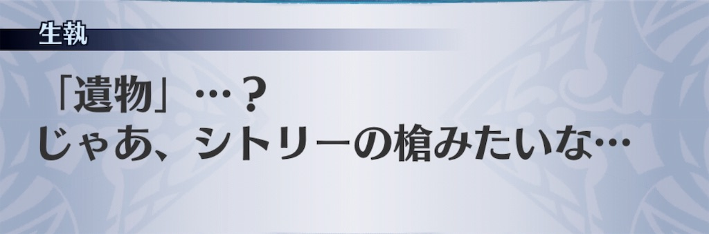 f:id:seisyuu:20191101125349j:plain