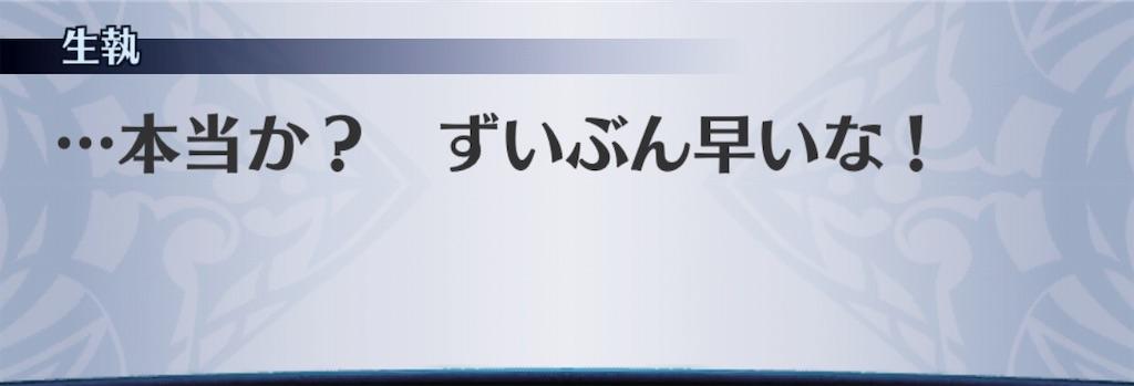 f:id:seisyuu:20191101125719j:plain