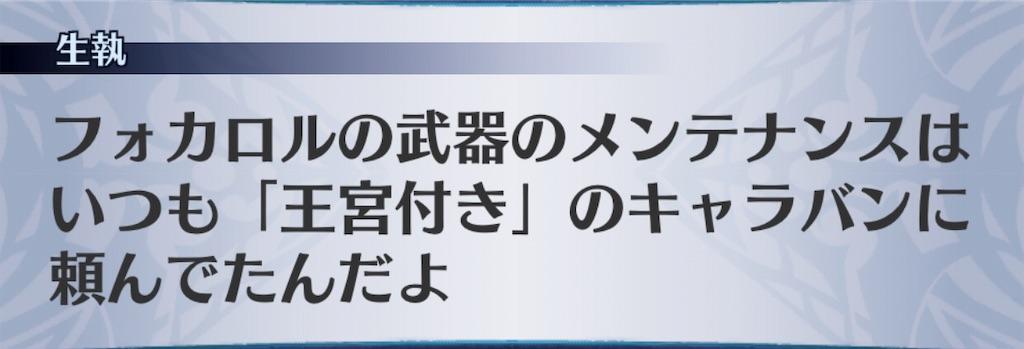 f:id:seisyuu:20191101125917j:plain