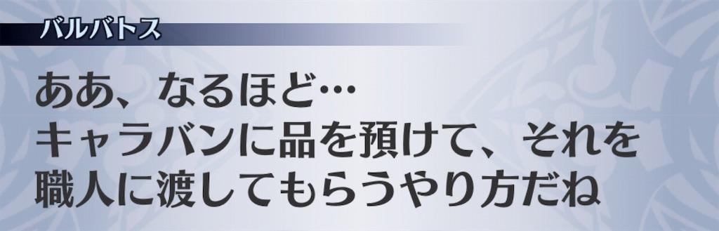f:id:seisyuu:20191101125922j:plain