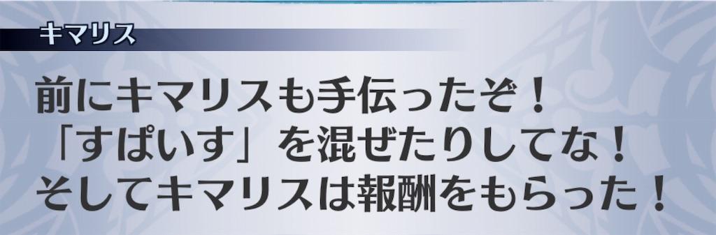 f:id:seisyuu:20191101125935j:plain
