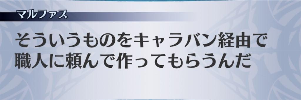f:id:seisyuu:20191101125949j:plain