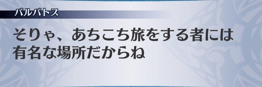 f:id:seisyuu:20191101130317j:plain