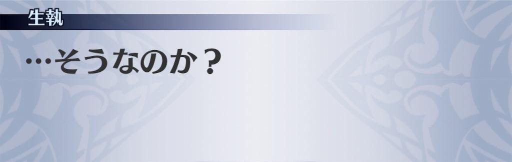 f:id:seisyuu:20191101130322j:plain