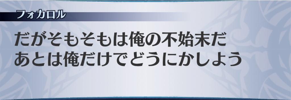 f:id:seisyuu:20191101130652j:plain