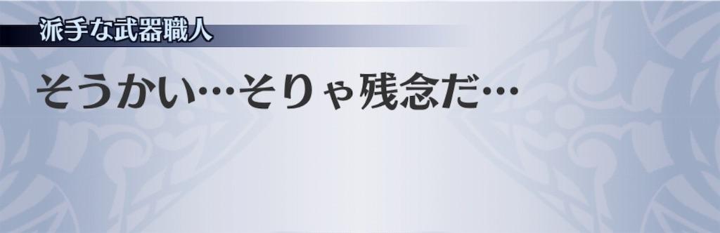 f:id:seisyuu:20191101133016j:plain