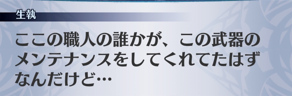 f:id:seisyuu:20191101133023j:plain