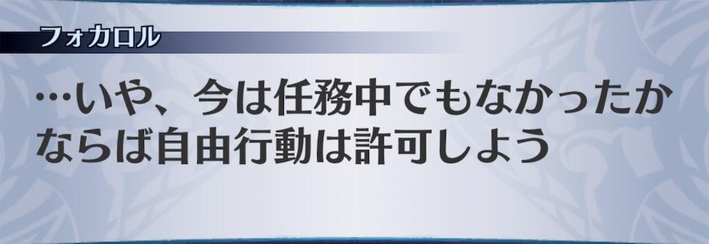 f:id:seisyuu:20191101134055j:plain