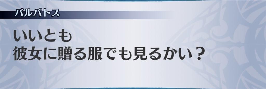 f:id:seisyuu:20191101134258j:plain