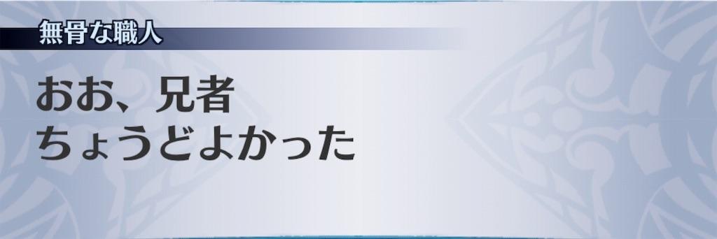 f:id:seisyuu:20191101212245j:plain