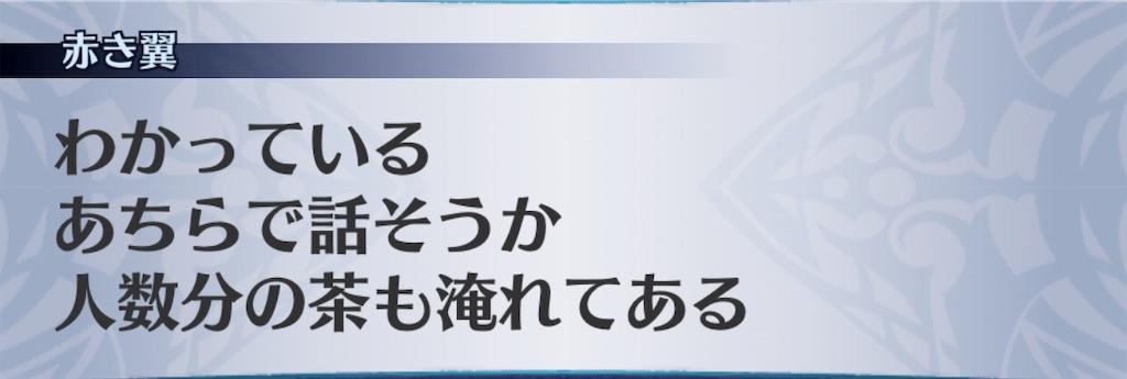 f:id:seisyuu:20191101212614j:plain