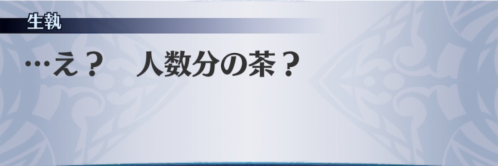f:id:seisyuu:20191101212743j:plain