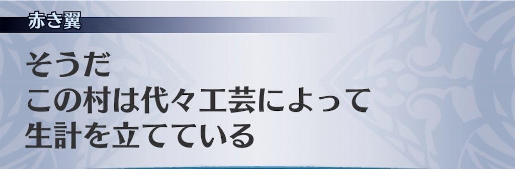 f:id:seisyuu:20191101213107j:plain